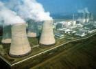 Химическое производство. Отходы производства фосфорных удобрений