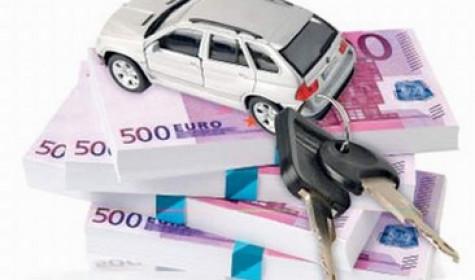Сколько стоит автострахование КАСКО