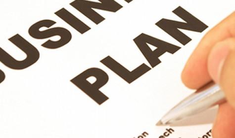 Бизнес план — что это?