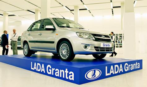 Седан «Лада Гранта»  — новая бюджетная модель тольяттинского автоконцерна