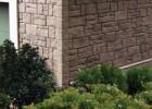 Фасадно-цокольные панели Foundry