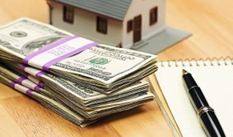 Ипотечные программы кредитования