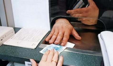 Работа кассы и инкассация денежных средств в банке