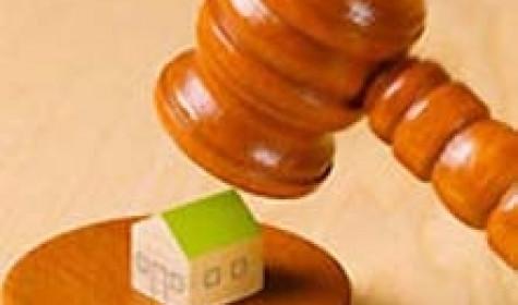 Недвижимость: как покупать на распродаже?