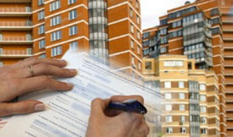 Ипотечное кредитование: особенности внимательного оформления
