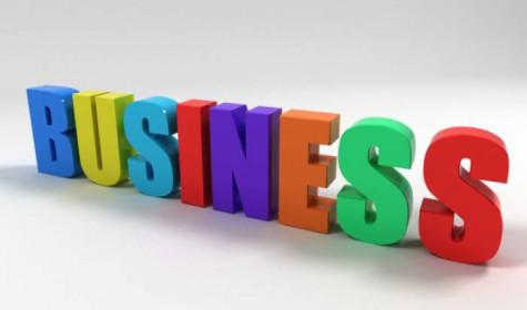 Как построить бизнес?