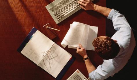 Финансовый анализ в аудите