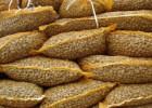 О керамзите и его использовании
