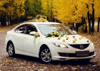 Автомобиль на свадьбу можно заказать через свадебное агентство!