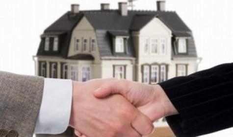 Покупаем недвижимость: на что нужно обратить внимание