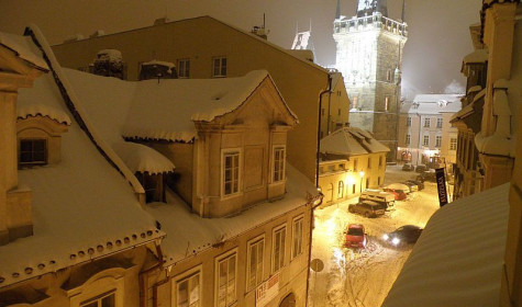 Доступна ли недвижимость в Праге: покупаем авиабилеты и узнаем