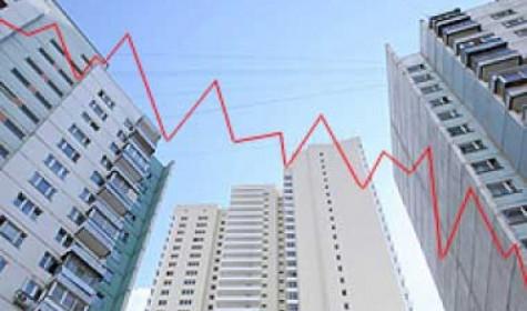 Падение цен на вторичное жилье