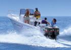Двухтактные лодочные моторы