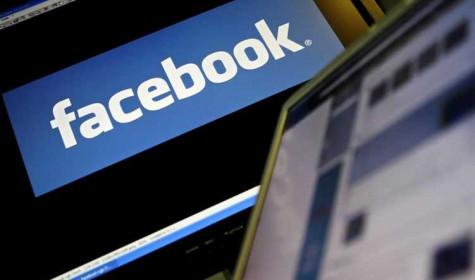 Цена рекламы в соцсетях