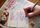 Об онлайн подписке на строительные журналы и газеты