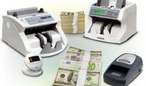 Оборудование для работы банков