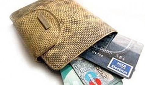Кредитная карта: основа идеального ухода за внешностью