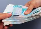 Займы онлайн: выгодно и удобно