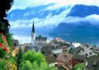 Кредит на отдых в Австрии