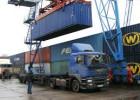 Перевозка строительных материалов: транспортная компания