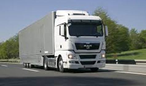Услуги профессиональных транспортных компаний