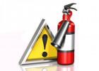 Осмотр помещения и присвоение категории пожарной опасности