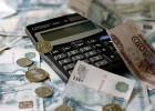 Повышение зарплат бюджетников 2014