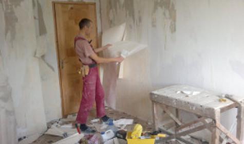 Ремонт квартир: от дизайна до отделки